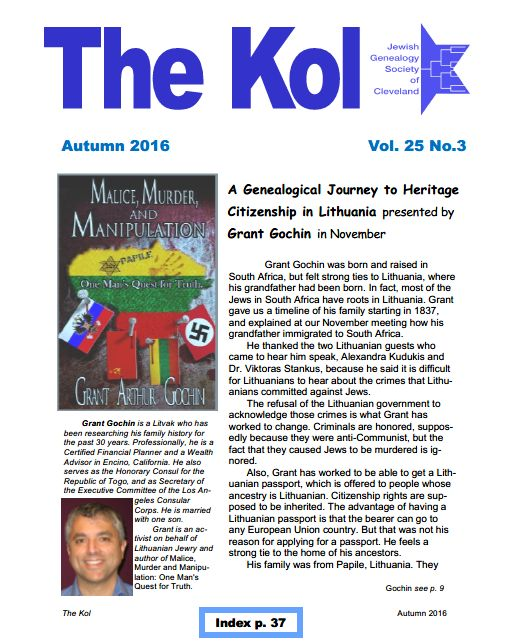 Cover of the Kol